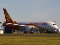 Hainan Airlines Boeing 787 Dreamliner airplane