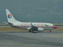 China Eastern Boeing 737-79P